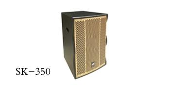 爵士龙专业音响SK-350