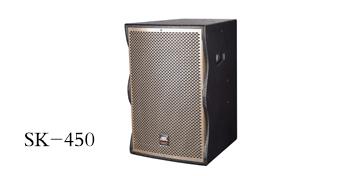 爵士龙专业音响SK-450