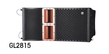 爵士龙专业线阵音箱GL2815